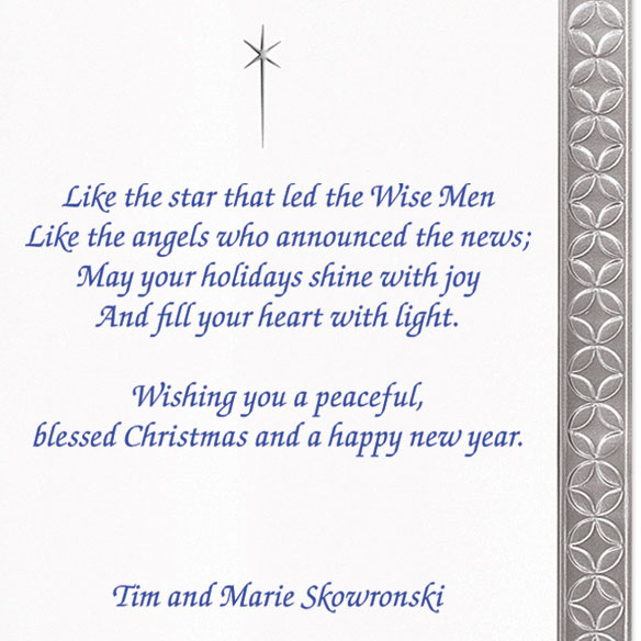 Silver Nativity Christmas Card Set/20 - View 4